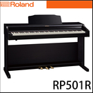 【非凡樂器】Roland RP501R 數位鋼琴 / 黑色 / 含琴架、琴椅、踏板 / 公司貨保固