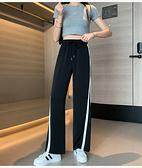 寬褲~涼感褲~運動條紋高腰垂感雪紡闊腿褲女黑白直筒寬松拖地長褲R028莎菲娜
