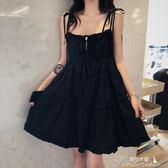 夏裝韓國chic寬鬆純色繫帶外穿吊帶裙小黑裙百搭氣質顯瘦洋裝女 提拉米蘇