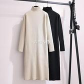 毛衣女2021季新款半高領針織洋裝中長款過膝小個子打底內搭 快速出貨