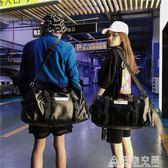 旅行包 短途旅行包男女旅游包袋防水運動健身包 造物空間