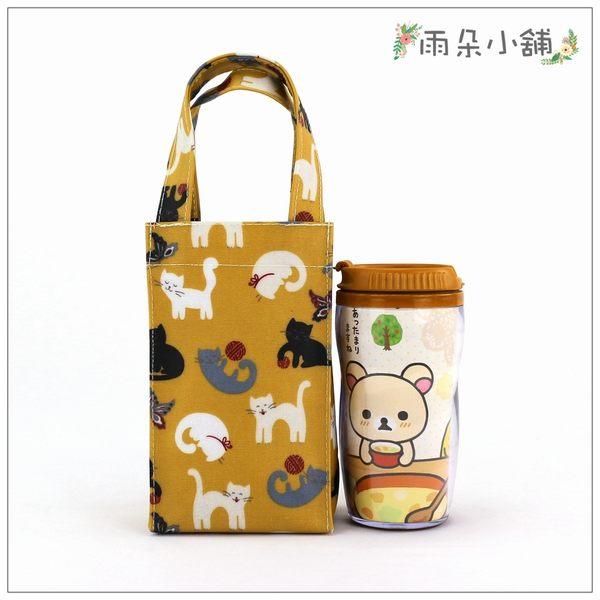 水壺袋 包包 防水包 雨朵小舖 M139-417 300c.c.迷你水壺袋-黃線球笑笑貓10089 funbaobao