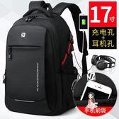 旅行袋 後背包男新款休閒商務旅行電腦背包男大容量中學生書包男時尚潮流