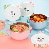 不銹鋼泡麵碗便當盒帶蓋飯盒可愛面碗筷套裝【倪醬小舖】