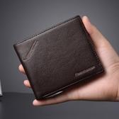 新款 錢包男士短款 商務錢夾青年學生橫款頭層牛皮皮夾潮
