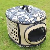 寵物包-可摺疊貓狗肩背寵物外出提籠6色69b16【時尚巴黎】