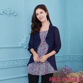 Red House 蕾赫斯-假兩件印花上衣(藍色)
