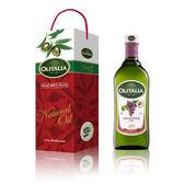 Olitalia奧利塔葡萄籽油1000ml二入組