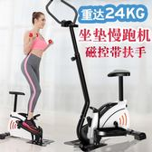 踏步機家用靜音瘦腿機健身器材多功能踩踏運動腳踏機橢圓機 踏步機
