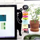 文具   Q萌電腦螢幕造型側邊貼 留言板  壓克力留言板 可愛Q萌電腦螢幕貼 【PMG010】-收納女王