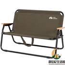 戶外露營可折疊雙人椅便攜式休閒椅靠背鋁合金椅子懶人椅【創世紀生活館】
