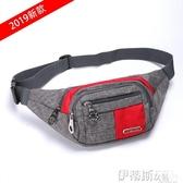 新品腰包收銀腰包男女戶外裝備帆布多功能工具小運動腰包手機包收錢生意包 聖誕交換禮物