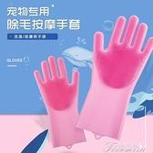 防咬手套-五指防咬狗貓搓澡按摩刷手套泰迪金毛洗狗貓手套 快速出貨