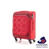 Kamiliant卡米龍 20吋Harita圓形圖騰可擴充布面TSA登機箱(亮紅)