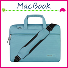 Apple MacBook Air/Pro/Retina 明朗系列電腦包 卡提諾 可拆卸肩帶保護套 尼龍包筆電包 手提內膽包