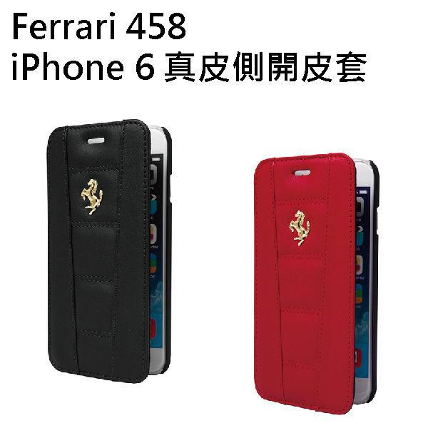《促銷》法拉利 Ferrari 458 iPhone 6真皮側開皮套/4.7吋 (黑.紅)
