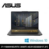 ASUS FX706HEB-0042A11800H 幻影灰 17.3吋電競筆電 (i7-11800H/8G/RTX 3050Ti-4G/512G SSD)
