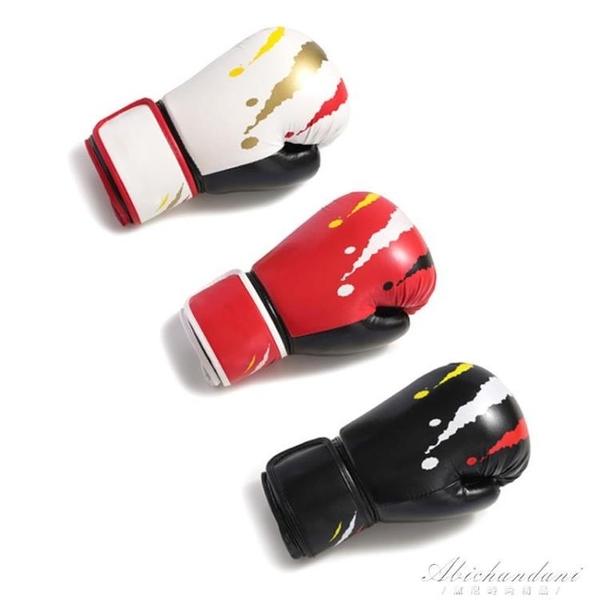拳擊手套成人兒童散打拳套男女訓練格斗搏擊沙袋專業手套健身拳套 黛尼時尚精品
