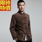 中山裝西裝外套中式男裝(單上衣)-復古簡約領部刺繡厚實唐裝3色66ac28【時尚巴黎】