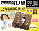 淘禮網 ZOG-2110C 日象暖馨微電腦溫控電熱毯(單人)
