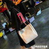 包包女夏季新款潮時尚撞色托特手提包學生韓版百搭斜背單肩包 時尚芭莎