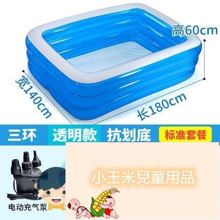 家用室內戶外大型水池嬰兒家庭游泳桶兒童游泳池充氣加厚