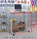 柚柚的店【24003-198 07系列#2床邊電腦桌80CM】書桌 辦公桌子 寫字桌 置物桌