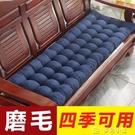 躺椅墊加厚實木沙發墊四季通用長條墊子老式木質三人位座墊紅木沙發坐墊YXS 快速出貨
