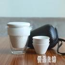 快客杯陶瓷一壺三杯防燙簡約玻璃便攜式旅行功夫茶具套裝組LXY4408【優品良鋪】