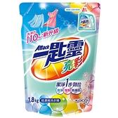 一匙靈 超濃縮洗衣精補充包-亮彩1.8kg【愛買】