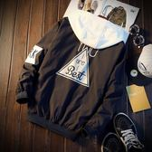外套男士春秋新款秋季韓版潮流上衣服帥氣中學生外衣休閒夾克男裝  【PinkQ】