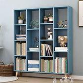 書架書櫃北歐風小書架落地家用簡易置物架簡約現代學生用格子櫃子桌上LX 韓流時裳