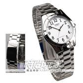CASIO率性街頭中性風尚 MTP-1275D-7B 超質感品味通勤都會中性錶 手錶女錶男錶 MTP-1275D-7BDF