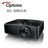Optoma 奧圖碼 多功能投影機 XGA投影機 TP400X 【免運+公司貨保固】