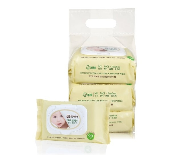Simba小獅王辛巴 EDI超純水嬰兒柔濕巾(90抽X3包) 179元(超商取件限3串)