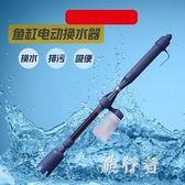 魚缸換水器 電動自動換水管清潔吸便抽水洗沙抽水泵吸魚糞便 BT5585【旅行者】