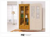 【MK億騰傢俱】ES615-04亞緹香檜3尺推門書櫃下抽