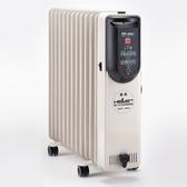 嘉儀HELLER電子葉片式電暖爐KED510T