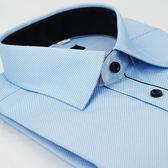 【金‧安德森】藍色細紋門襟黑配色窄版長袖襯衫