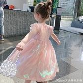 女童夏裝洋裝/連身裙2021洋氣洋裝/連身裙寶寶背心裙夏季新款魚姬亮片裙 快速出貨