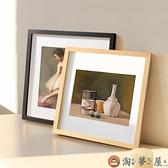實木掛墻裝裱畫框7寸書法相框簡約【淘夢屋】