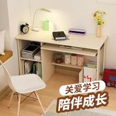 書桌台 電腦桌台式家用臥室桌子簡約現代學生小型書桌簡易單人寫字學習桌【美物居家館】