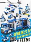 兒童積木拼裝玩具益智3-6周歲男孩子7-8智力9組10城市員警5車 七色堇