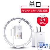 蘋果充電頭充電器插頭安卓手機通用多口華為傳輸線【英賽德3C數碼館】