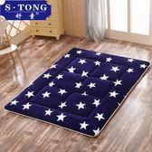 聖誕節交換禮物-床墊 加厚床墊1.2米榻榻米地鋪睡墊學生宿舍單人1.5m1.8海綿墊被床褥子RM