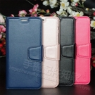 【磁扣皮套】HTC Desire 20+ 6.5吋 翻頁式膚感側掀保護套/插卡手機套/支架斜立/軟殼