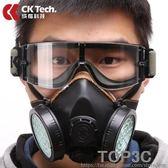 成楷科技防塵面具工業粉塵化工防護面罩裝修打磨防塵防甲醛口罩「Top3c」