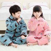 秋冬季珊瑚絨兒童睡衣法蘭絨女童男童加厚寶寶小孩家居服女孩男孩 任選一件享八折