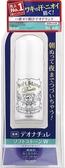 日本公司貨 LuLu推薦 消臭石 Deonatulle Soft Stone 除汗除臭劑腋下乾爽制汗膏 女用 另售DHC護唇膏