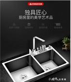 廚房手工雙槽不銹鋼水槽套餐加厚304台上下洗菜盆洗碗洗水池YQS 新年禮物